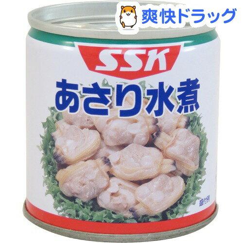 SSK あさり水煮(180g)