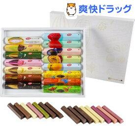 キットカット ショコラトリー ギフト(15本入)【キットカット】