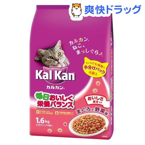 カルカン ドライ まぐろと野菜味(1.6kg)【カルカン(kal kan)】