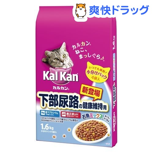 カルカン ドライ 下部尿路の健康維持用 お魚ミックス まぐろとかつお味(1.6kg)【d_kal】【カルカン(kal kan)】