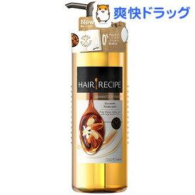 ヘアレシピ シャンプー アーモンドオイル&バニラ ポンプ(530mL)【ヘアレシピ(HAIR RECIPE)】