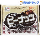【訳あり】ピーナッツチョコレート(180g)[お菓子 おやつ]