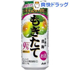 アサヒ もぎたて手摘み青梅 缶(500ml*24本入)【アサヒ もぎたて】