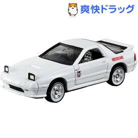 トミカ ドリームトミカ No.168 頭文字D FC3S RX-7(1コ入)【ドリームトミカ】