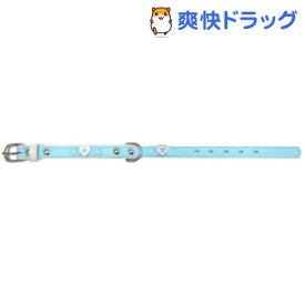 レザーチャームカラー ハート #18 ブルー(1コ入)