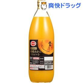 POM(ポン) 愛媛みかん ストレート(1L*6本入)【POM(ポン)】