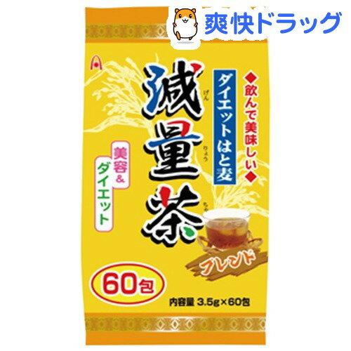 ダイエットはと麦減量茶(210g(3.5g×60包))【YUWA(ユーワ)】