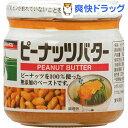 三育フーズ ピーナッツバター(150g)