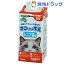 キャティーマン ネコちゃんの牛乳 シニア猫用(200mL)【キャティーマン】[ミルク 猫]