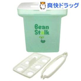 ビーンスターク 哺乳びん・二プル消毒専用容器(1コ入)【ビーンスターク】