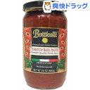 ボッティチェッリ トマト&バジル(680g) ランキングお取り寄せ