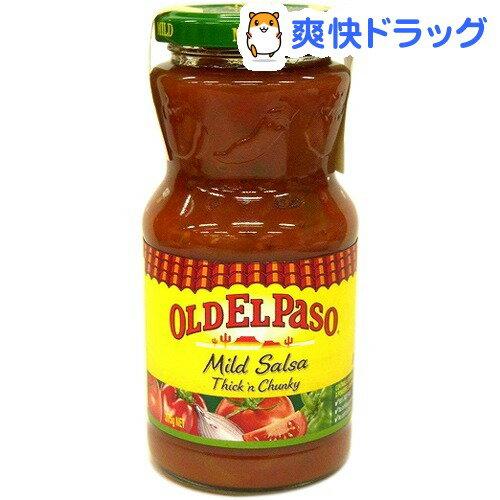 オールドエルパソ シック&チャンキーサルサ マイルド(375g)【オールドエルパソ】