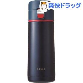 ティファール クリーン マグ マリン 350mL K23462(1本)【ティファール(T-fal)】
