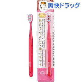 ルクスリエンコソフト歯ブラシ ビューティー・コンパクト 超極細毛(1本)
