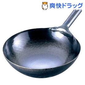 山田 鉄 打出し片手中華鍋(板厚1.6mm) 27cm(1コ入)