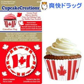 カップケーキクリエイション カップケーキ カナダプラッグ スタンダード SI8843(32枚入)【カップケーキクリエイション】