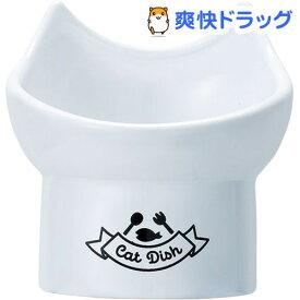 NYANTA CLUB 足付陶製食器 猫11(1個)【NYANTA CLUB】