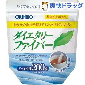 オリヒロ ダイエタリーファイバー 顆粒(200g)【オリヒロ(サプリメント)】