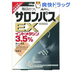 【第2類医薬品】サロンパスEX(セルフメディケーション税制対象)(40枚入)【サロンパス】