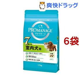 プロマネージ 7歳からの室内犬用 チキン 小粒(1.7kg*6コセット)【dalc_promanage】【m3ad】【プロマネージ】[ドッグフード]
