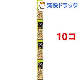 キャネット 3時のスープ しらす添え かつおだしスープ風(25g*4パック*10コセット)【キャネット】[キャットフード]