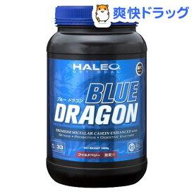 ハレオ ブルードラゴンアルファ ワイルドベリー(1kg)【ハレオ(HALEO)】