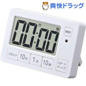 音量切替機能付タイマー XXT504(1台)