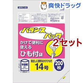 バランスパック ビニール袋 ひも付 半透明 14号(200枚入*2セット)