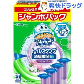 スクラビングバブル トイレスタンプ 消臭成分in クリアジャスミンの香り 付替用(38g*4本入)【スクラビングバブル】