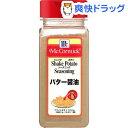 マコーミック 業務用 MCポテトシーズニング バター醤油(350g)【マコーミック】