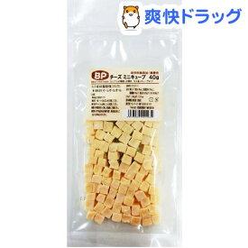 ベストパートナー チーズ ミニキューブ(40g)