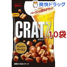 クラッツ ペッパーベーコン(42g*10コ)【クラッツ】
