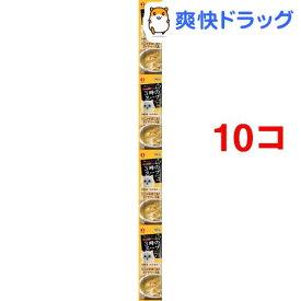 キャネット 3時のスープ カニかまぼこ添え ブイヤベース風(25g*4パック*10コセット)【キャネット】[キャットフード]