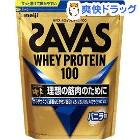 ザバス ホエイプロテイン100 バニラ(1.05kg)【ザバス(SAVAS)】