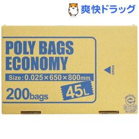 ポリバッグエコノミーBOX 透明 45L(200枚入)