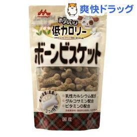 森乳サンワールド ワンラック 低カロリーボーンビスケット(400g)【ワンラック(ONELAC)】