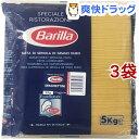 バリラ No.3(1.4mm) スパゲッティーニ 業務用(5kg*3コセット)【バリラ(Barilla)】[パスタ]