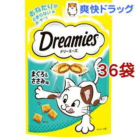 ドリーミーズ まぐろ&ささみ味(60g*36コセット)【ドリーミーズ】