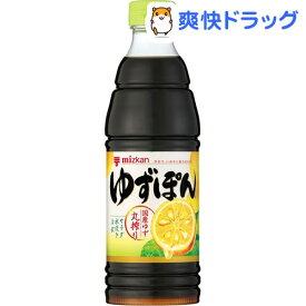 ミツカン ゆずぽん(600ml)