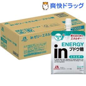 森永製菓 inゼリー エネルギーブドウ糖(180g*30個入)【ウイダー(Weider)】