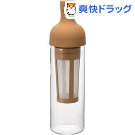 ハリオ フィルターインコーヒーボトル モカ FIC-70-MC(1コ入)【ハリオ(HARIO)】