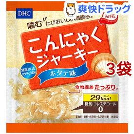 【訳あり】DHC こんにゃくジャーキー ホタテ味(12g*3コセット)【DHC サプリメント】