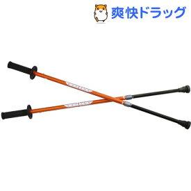 KDポールウォーカー ラチェット式ポール KATANA オレンジ R-01(2本入)【KDポールウォーカー】