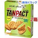 タンパクト チーズビスケット(12枚入*2箱セット)