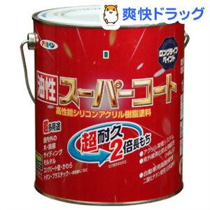 アサヒペン 油性スーパーコート ツヤ消し黒(1.6L)【アサヒペン】