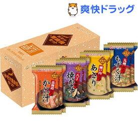 アマノフーズ みそ汁里自慢セット 4(1セット)【アマノフーズ】[味噌汁]