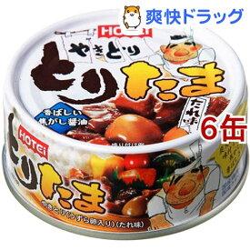 ホテイフーズ とりたま たれ味(90g*6コ)[缶詰]