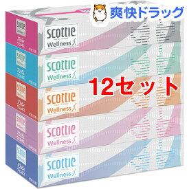 スコッティ ティシュー ウェルネス(400枚(200組)*5箱パック*12セット)【スコッティ(SCOTTIE)】
