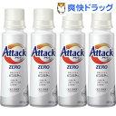 アタックZERO 洗濯洗剤 本体(400g*4本セット)【アタックZERO】[アタックZERO ゼロ 洗浄 消臭 液体 まとめ買い]