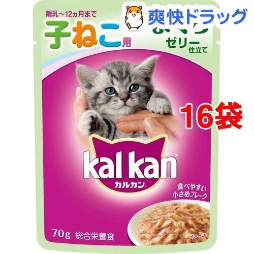 カルカン パウチ 12ヶ月までの子猫用 まぐろ(70g*16コセット)【カルカン(kal kan)】